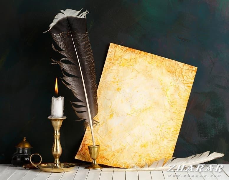 Пословицы и поговорки: Честь, достоинство казакша Пословицы и поговорки: Честь, достоинство на казахском языке
