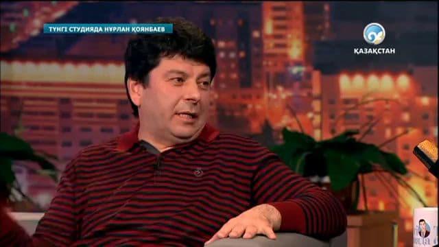 Қонақ үй қызметкерін балағаттаған Бауыржан Ибрагимовтің қылығы жаға ұстатты (видео)