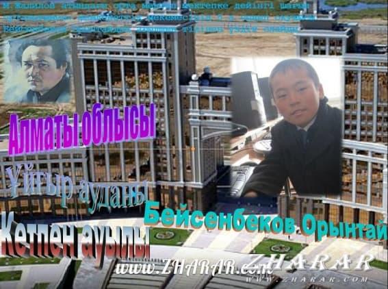 Қазақша презентация (слайд): Мұқағали Мақатаев (Мен өмірді жырлау үшін келгенмін)