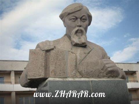 Қазақша шығарма: Балалар әдебиетінің атасы Ыбырай Алтынсарин