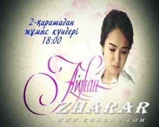 Қазақша сериал: Айжан телехикаясы (17 бөлім)