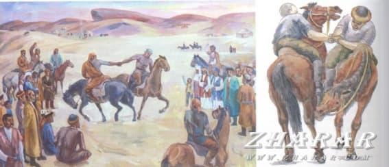 Қазақша Ашық сабақ: Қазақ тілі | Қазақтың ұлттық ойындары