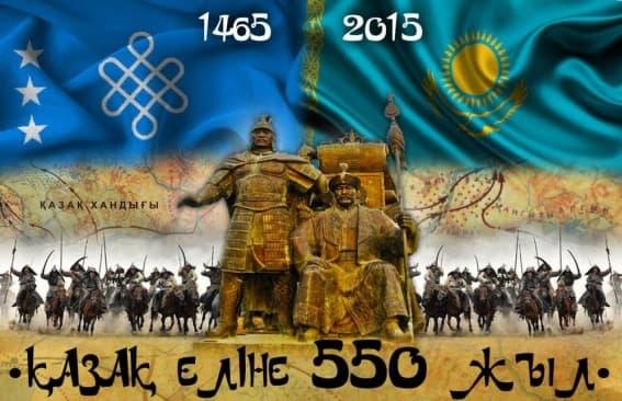 Қазақша сценарий: Қазақ хандығына 550 жыл