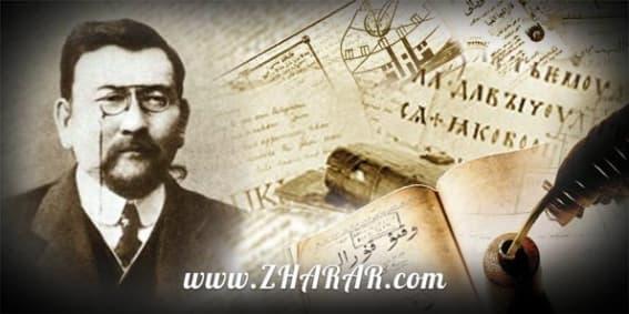 Қазақша шығарма: Ахмет Байтұрсынұлы