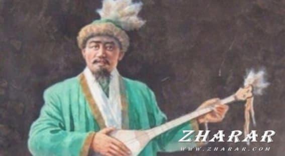 Қазақша реферат: Біржан сал Қожағұлұлы (1834 - 1897)