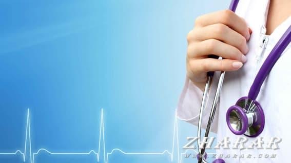 Қазақша Құттықтау - тілек: Маусым - Медицина қызметкерлері (дәрігерлер) күні