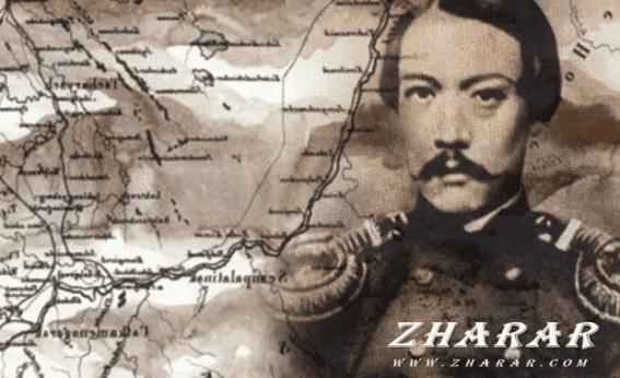 Қазақша реферат: Шоқан Уәлиханов (1835-1865) казакша Қазақша реферат: Шоқан Уәлиханов (1835-1865) на казахском языке