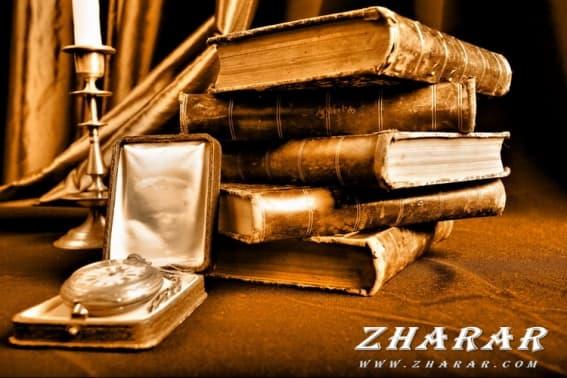 Мақал - мәтел: Білім, Ұстаз, Мұғалім, Оқу, Шәкірт, Мектеп және Кітап