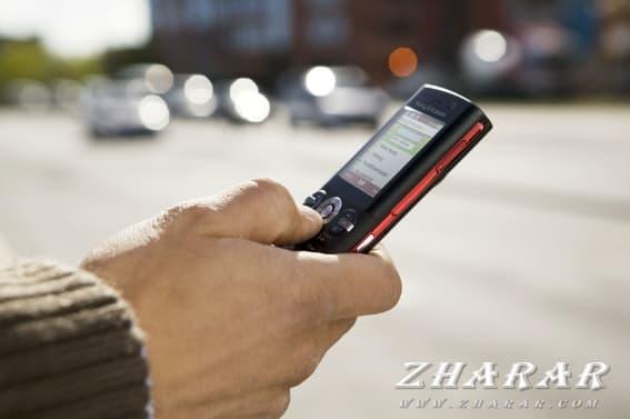 Қызықты және махаббат жайлы SMS хаттар