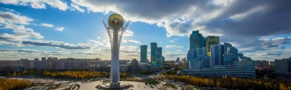 Қазақша шығарма: Астана күні (Астана – болашақтың қаласы)