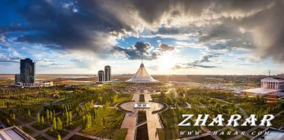 Қазақша тәрбие сағат: 6 Шілде - Астана күні (Бәйтерек)