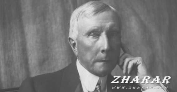 Тарихтағы ең бай адам Джон Рокфеллердің өмірден тоқыған ең маңызды 20 сабақ