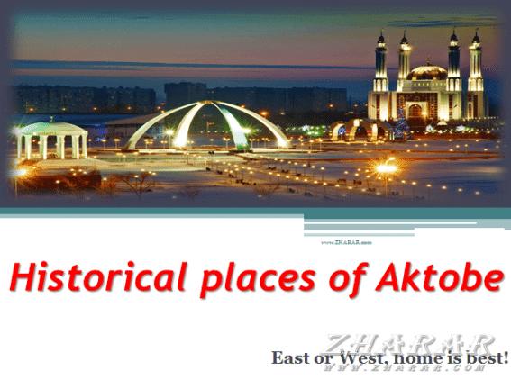 Ағылшынша презентация (слайд): Ақтөбе (Aktobe)