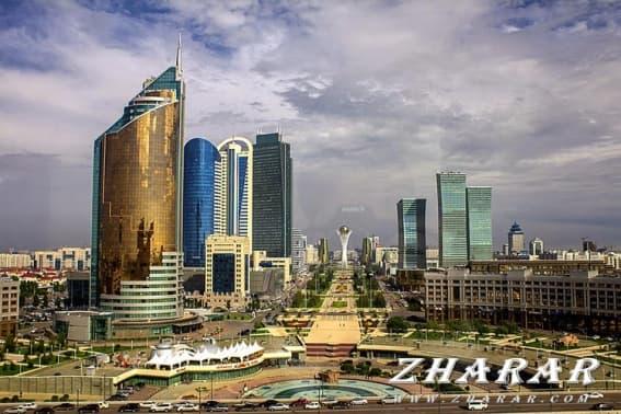Ағылшынша шығарма: 6 Шілде - Астана күні (Astana)