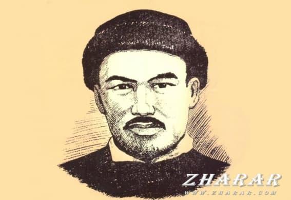 Қазақша реферат: Қорамсаұлы Ақан сері (1843 – 1913)