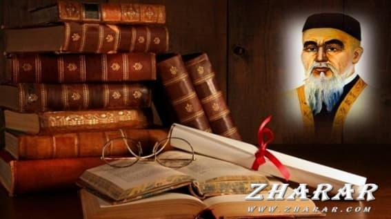 Қазақша өлең: Ақтамберді жырау (Сары аязда қата ма) казакша Қазақша өлең: Ақтамберді жырау (Сары аязда қата ма) на казахском языке