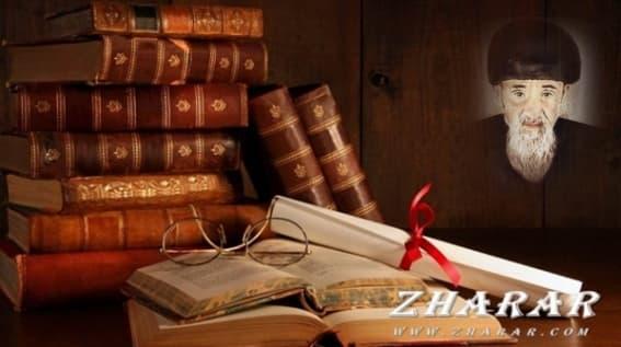 Қазақша өлең: Базар Жырау Оңдасұлы (Бұрынғы дәуір болмай жүр)