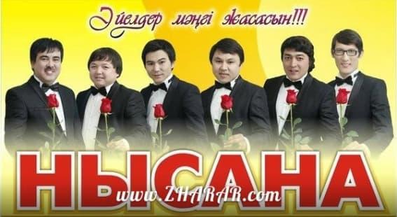 Қазақша концерт: НЫСАНА 7 - Әйелдер мәңгі жасасын (2013)
