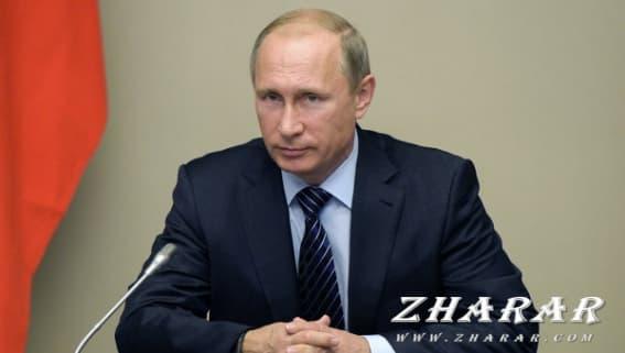 Қырым Ресей Федерациясының құрамына қосылды