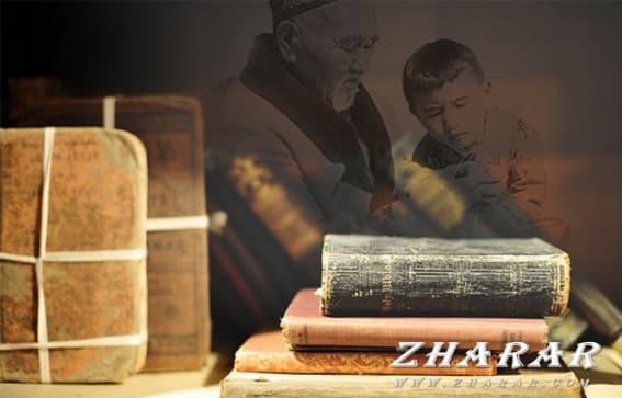 Қазақша диктант: Қазақ тілі | Аға сұлтан – Құнанбай