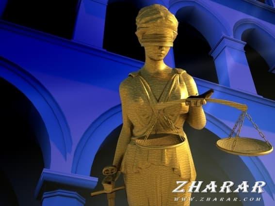 Қазақша Тәрбие сағат: 30 тамыз - Конституция күні (Заңды білу – заман талабы)