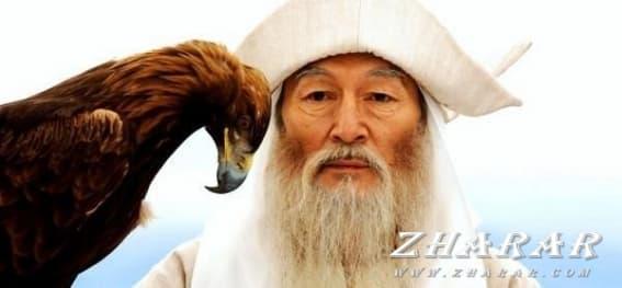 Қазақша өлең: Мөңке би (Болжам) казакша Қазақша өлең: Мөңке би (Болжам) на казахском языке