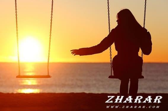 Қазақша Махаббат хикаясы: Ақылды жан бол әрқашанда
