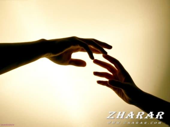 Қазақша Махаббат хикаясы: Өмір жолын бірге, қол ұстасып өтерміз