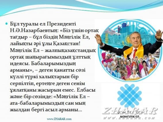 Алтын абдурахимова заметки | ok. Ru.