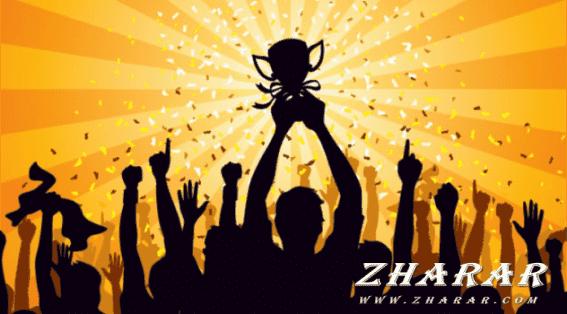 Қазақша тақпақ: Болашақ чемпиондар
