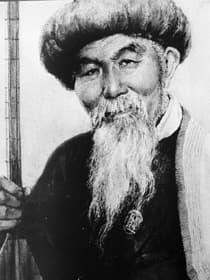 Қазақша реферат: Байғанин Нұрпейіс (1860 - 1945)