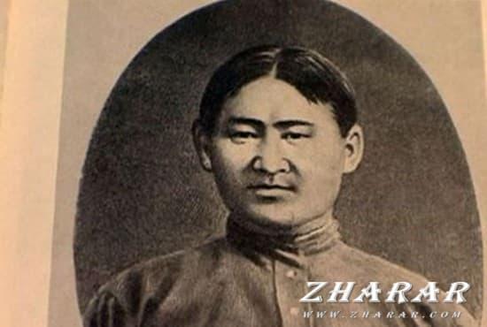 Қазақша реферат: Барлыбек Сыртанов (1866 - 1914)