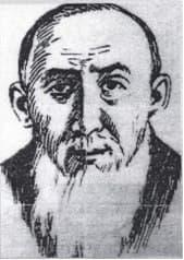 Қазақша реферат: Бекболат Әшекеев (1843 -1916)