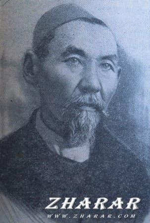 Қазақша реферат: Естай Беркімбайұлы (1874–1946)
