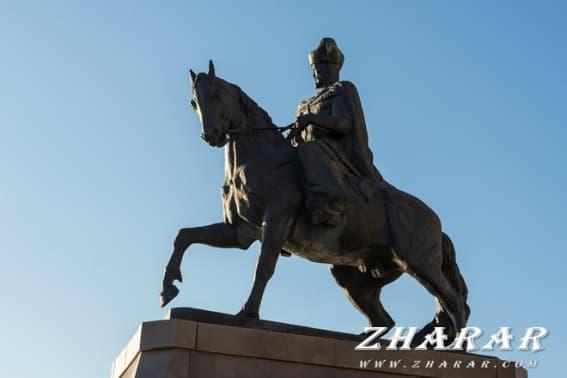 Қазақша реферат: Қасымұлы Кенесары хан (1802 - 1847)