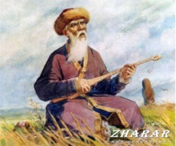 Қазақша реферат: Құрманғазы Сағырбайұлы (1818-1889)