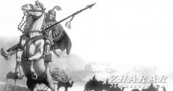 Қазақша реферат: Сұраншы батыр Ақынбекұлы (1815 - 1864)