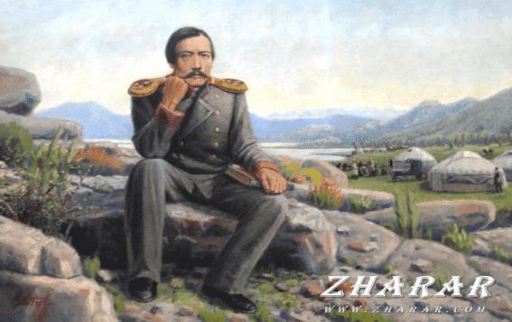 Қазақша реферат: Уәлиханов Шоқан Шыңғысұлы (1835 - 1865)