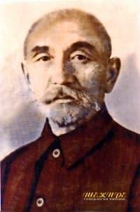 Қазақша реферат: Медеу Пұсырманұлы (1850 - 1908)