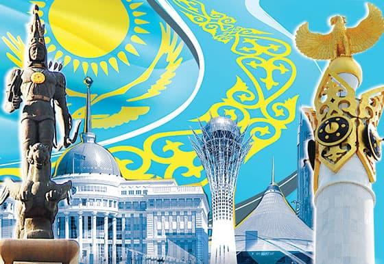 Қазақ Тәуелсіздігіне — 25 жыл казакша Қазақ Тәуелсіздігіне — 25 жыл на казахском языке