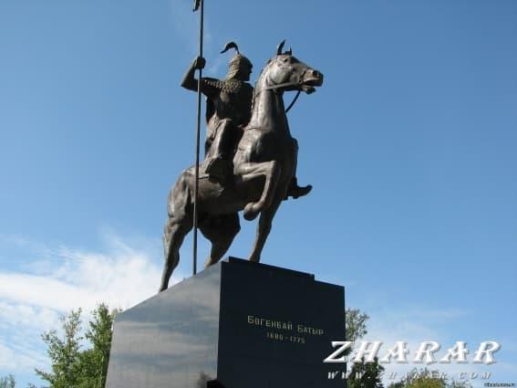 Қазақша реферат: Бөгенбай батыр (1690-1778)