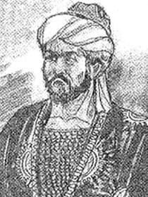 Қазақша реферат: Жалаңтөс батыр Сейітқұлұлы (1576-1656)