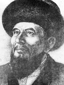 Қазақша реферат: Тілеуқабылұлы Өтейбойдақ (1388-1478)