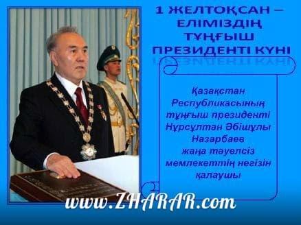 Победителей конкурсов Олимпиады по основам православной