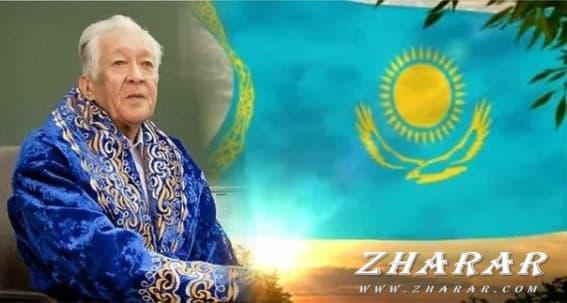Қазақша реферат: Шәкен Оңласынұлы Ниязбеков (1938-2014)