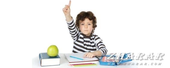 Мектеп жасына дейінгі балалар психологиясы казакша Мектеп жасына дейінгі балалар психологиясы на казахском языке