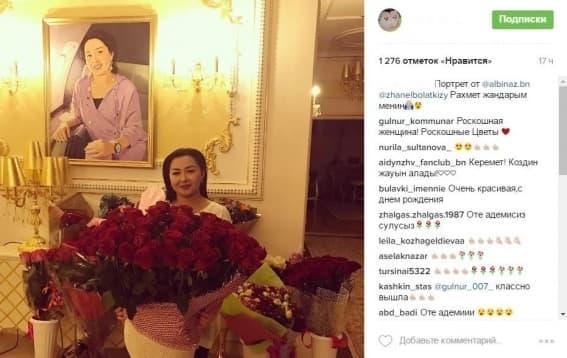Болат Назарбаевтың жары туған күнін дүркіретіп өткізді