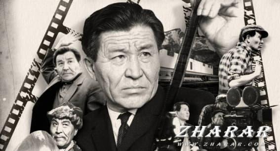 Қазақша реферат: Шәкен Кенжетайұлы Айманов (1914 — 1970)