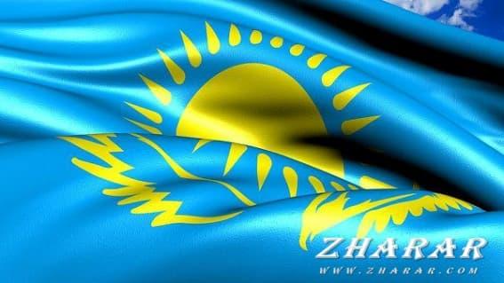 Сценарий: 16 декабря - День независимости Казахстана (Қазақстан — достық мекені)