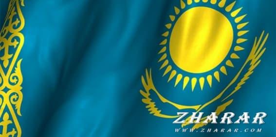 Сценарий: 16 декабря - День независимости Казахстана (Мой Казахстан!) казакша Сценарий: 16 декабря - День независимости Казахстана (Мой Казахстан!) на казахском языке